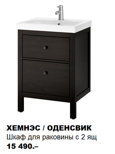 ш1.png